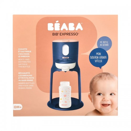 BEABA Bib expresso ® Steril night blue 3-в-1 процесор